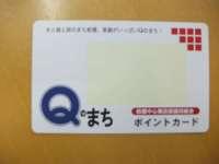 Dscf0888