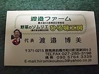 2013_03310001