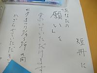 2013_06150004