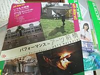 2013_08020006
