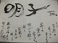 2013_10140005
