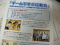 2013_02230001