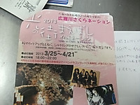 2013_04020004