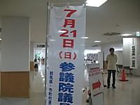 2013_07240004
