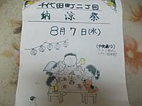 2013_08080012
