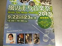 2013_09210002
