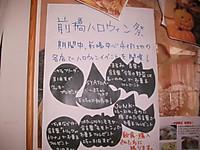 2013_10280004