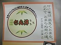 2013_11010005
