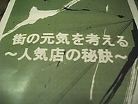 2013_11200005_2