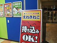 2014_03090006