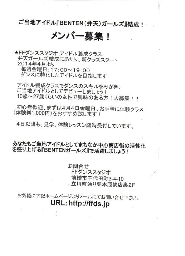 Img017_2