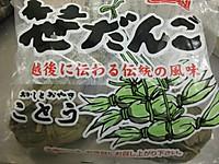 2014_06070001
