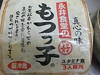 2014_06070003