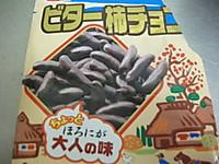 2014_06070004_2