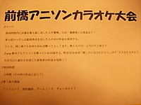 2014_06220002_r