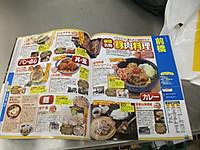 2014_07180002