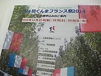 2014_09090003