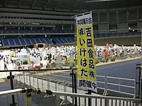 2014_09170009