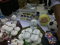 2014_09170011