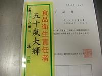 2014_09190004