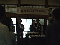 2014_09270012