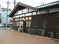 2014_12010009