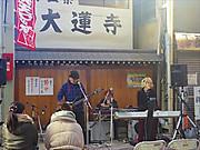 2015_02030002_r