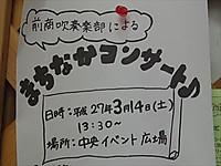 2015_03110002_r