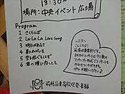 2015_03110003_r